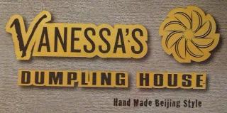 Vanessa's Logo