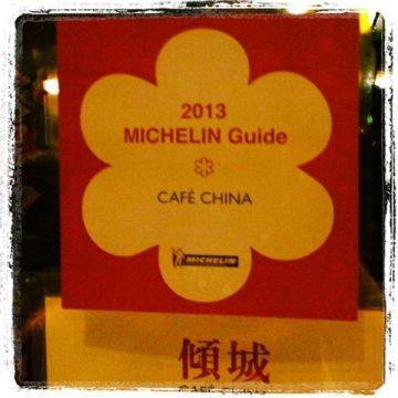 Michelin_star