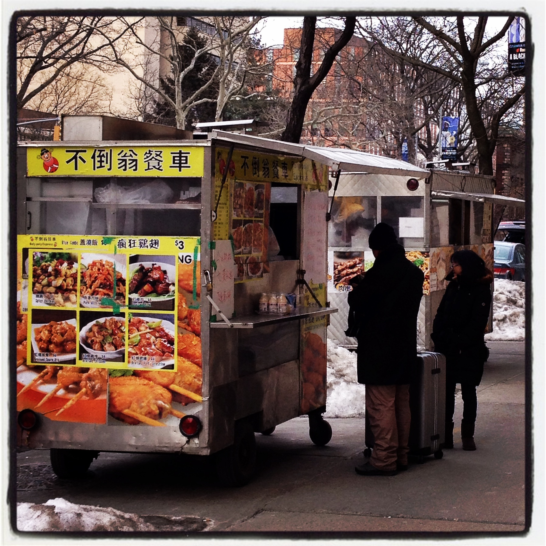The Real Le Anh Chinese Food cart, Philadelphia, PA | The ...  |Asian Food Carts Wheels