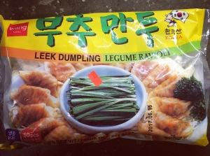 Kang Foods Leek Dumpling