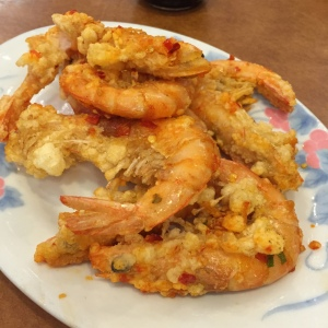 Salt and pepper head-on shrimp at the China Pearl