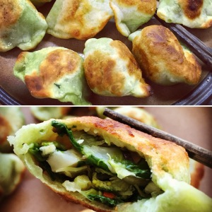 Vanessa's Vegetable Whole Wheat Dumplings