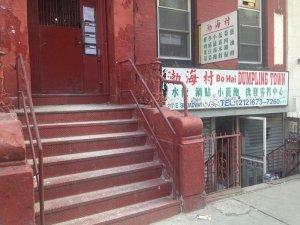Mr. Robot - Bo Hai Dumpling Town
