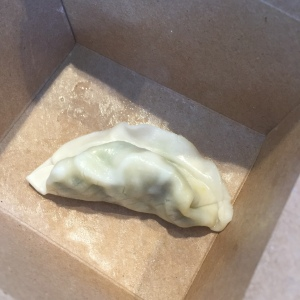 Steamed Green Vegetable Dumpling