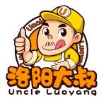 uncle_luoyang