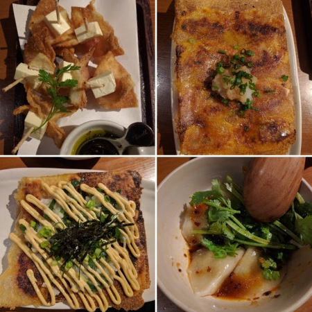 Clockwise from top left: Cheese Deep Fried Gyoza, xxxx, Coriander Boiled Gyoza, Mentak, Tomato and