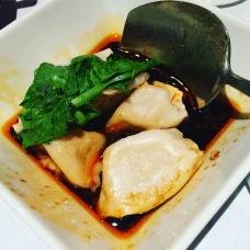 Szechuan Boiled Dumplings