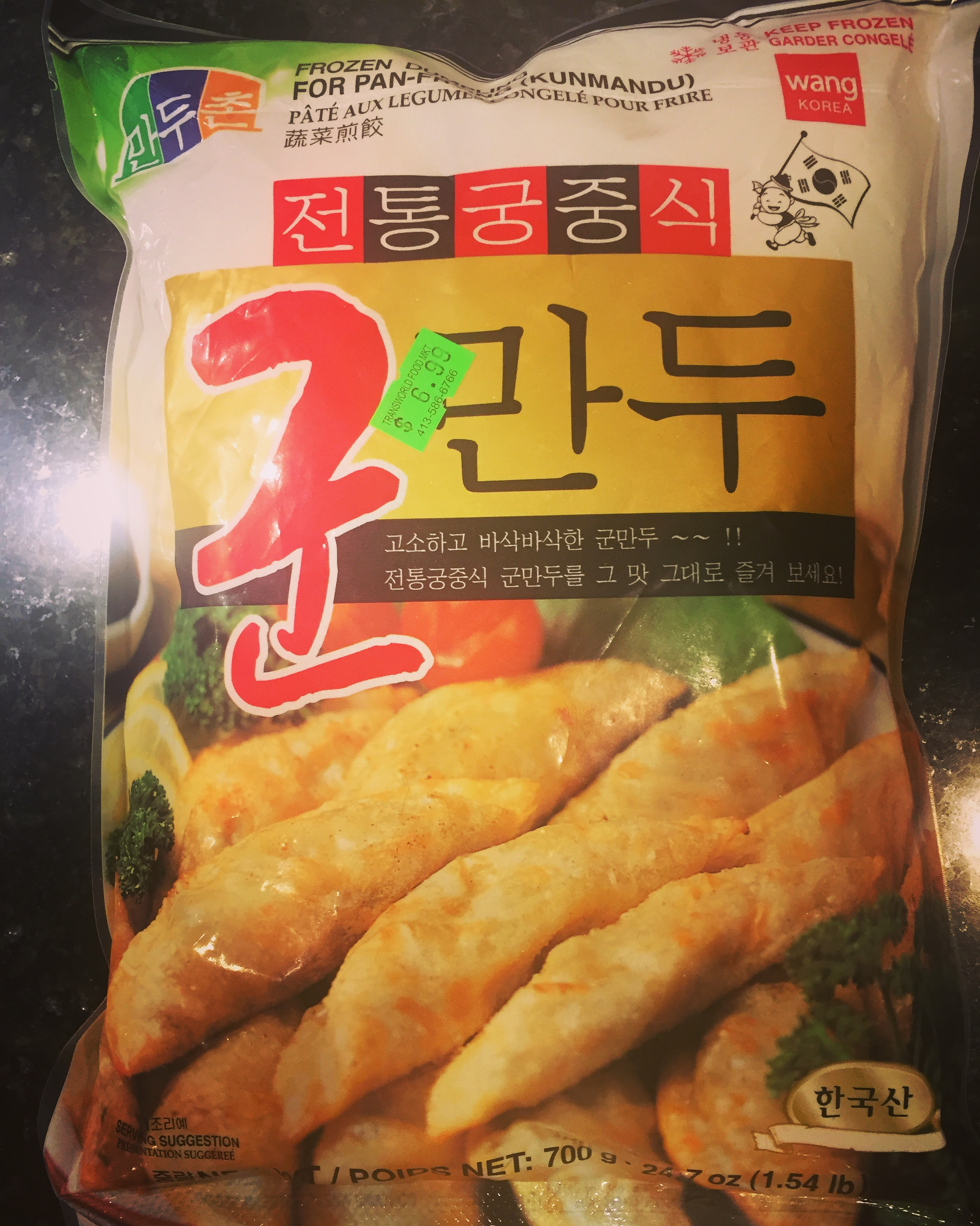 Wang Foods Frozen Dumplings For Pan Frying Kunmandu
