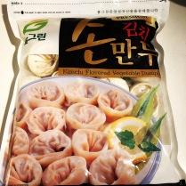 Fulgreen Frozen KImchi Dumplings