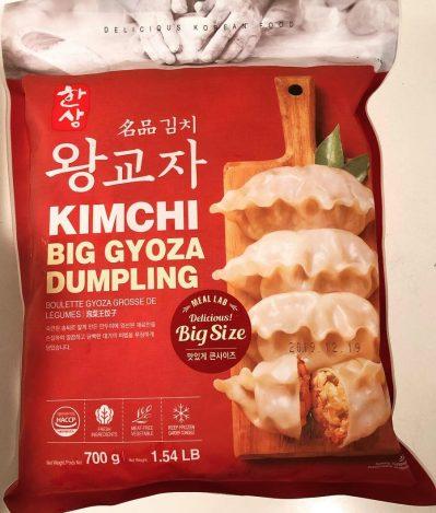 Hansang Kimchi Dumplings